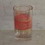Verres à thé Shéhérazade Rouge x 6