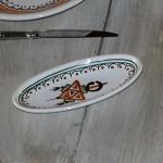 Plat ovale Sahel beige - L 24 cm